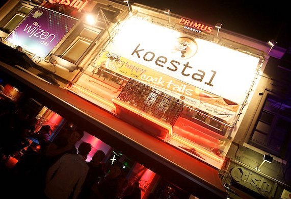Koestal Party room